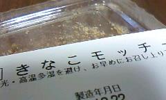 20091022215856