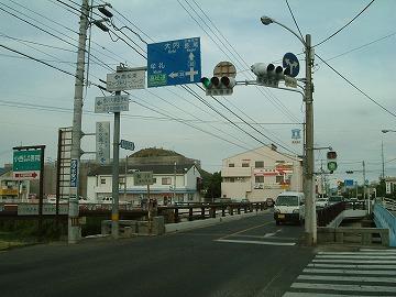 平井町道路元標1