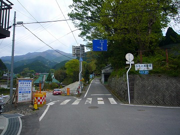 井内峠39