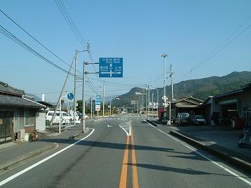 廃線隧道【BLOG版】 愛媛県道209...