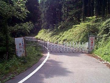 上林峠16