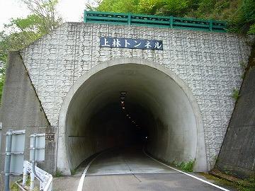 上林峠20