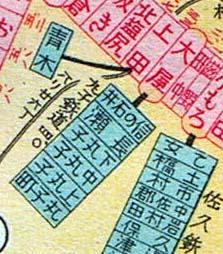丸子線地図01