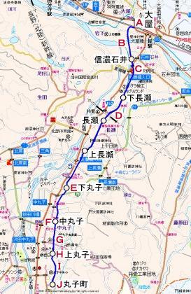 丸子線地図02