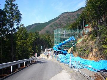 三坂道路15
