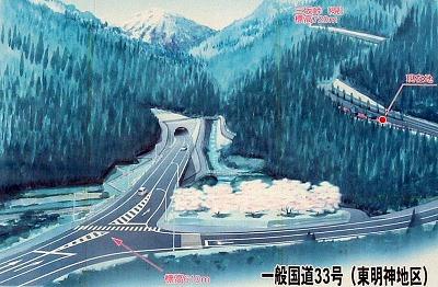三坂道路23