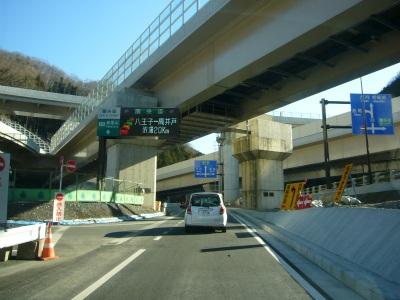 高尾山トンネル06