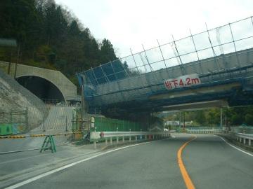 高尾山トンネル09