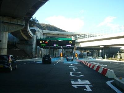 高尾山トンネル11