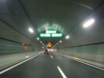 高尾山トンネル13