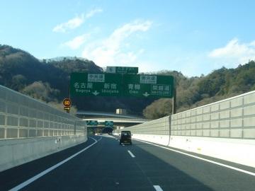 高尾山トンネル14