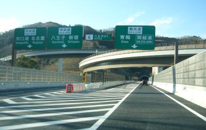 高尾山トンネル15
