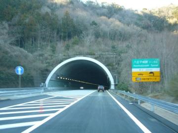高尾山トンネル16
