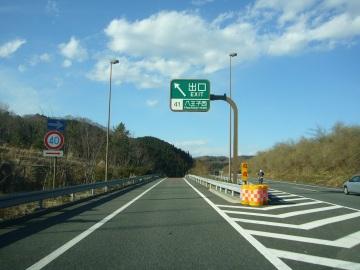 高尾山トンネル17