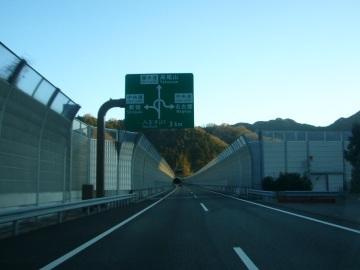 高尾山トンネル18
