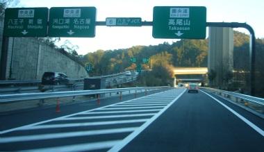 高尾山トンネル20