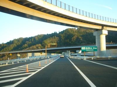 高尾山トンネル21