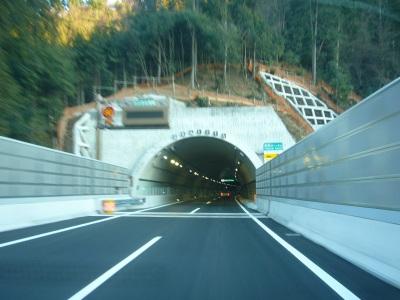 高尾山トンネル22