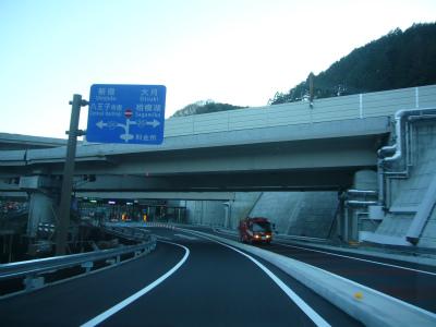 高尾山トンネル25