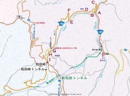 和田峠地図01