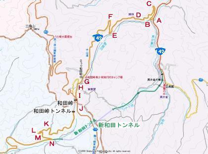 和田峠地図02