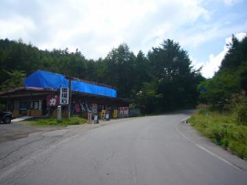 和田峠13
