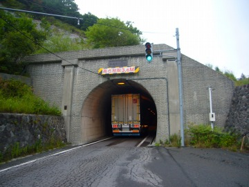 和田峠19