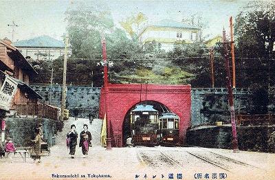 山手隧道7