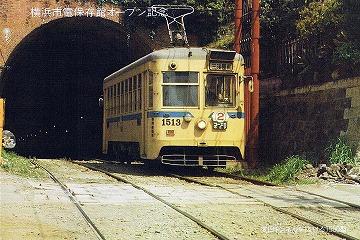 山手隧道9