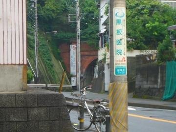 横須賀隧道めぐり31