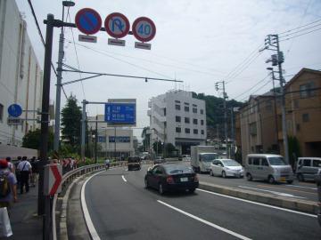 横須賀隧道めぐり33