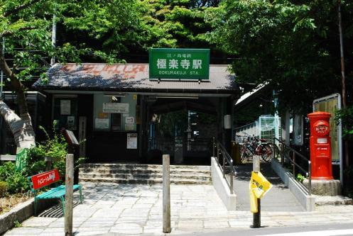 pict-2009.5.31 鎌倉 6