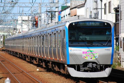 pict-SR2009.11.15 10