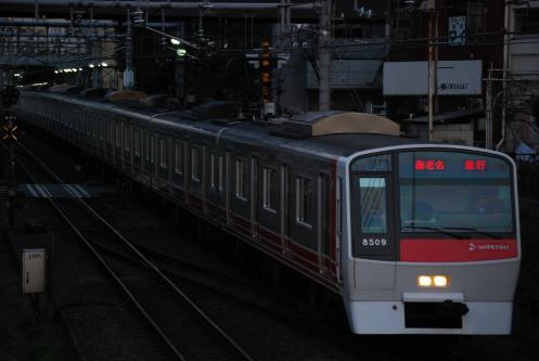 pict-SR2009.12.8 3