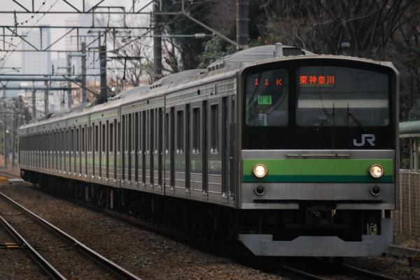 pict-JR-YH2010.2.19 1