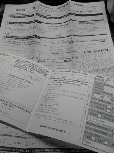 pict-2010.11.18 2