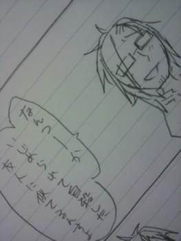 126_20120804154811.jpg