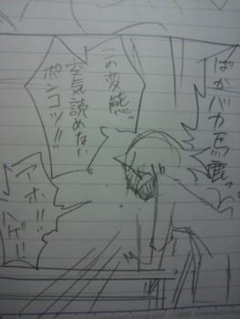 141_20120804160930.jpg