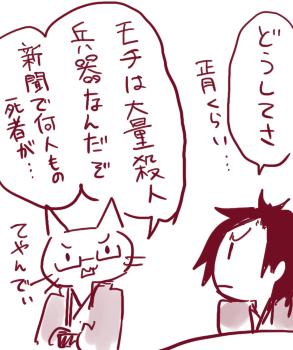 あけおめ3