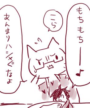 あけおめ2