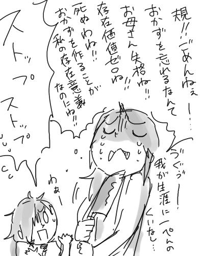 桃しょっく5