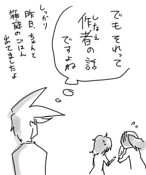 桃しょっく6