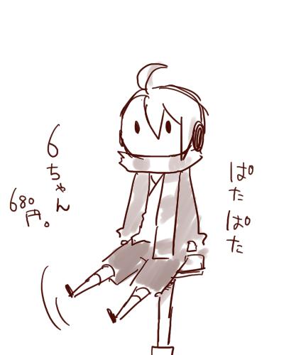 寿司屋11
