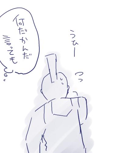 はしれー6