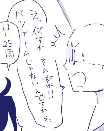 はしれー4