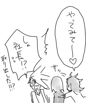 目を合わせちゃ駄目5