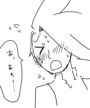 目を合わせちゃ駄目9
