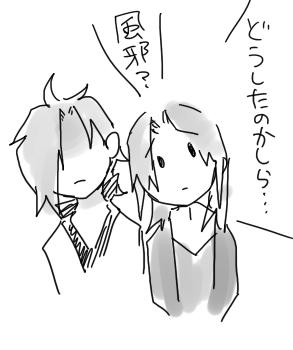目を合わせちゃ駄目11