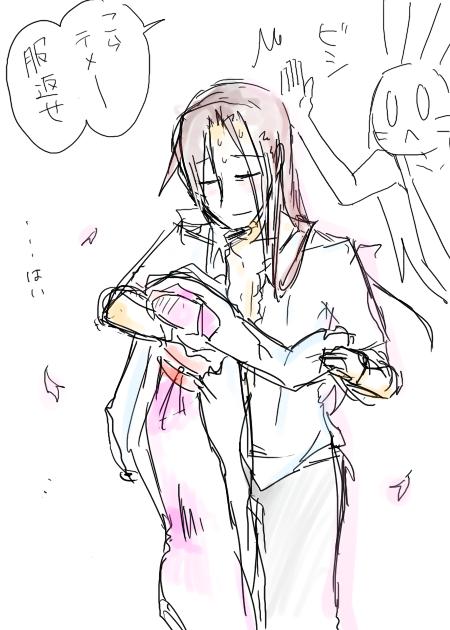 着物の女2