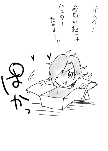 ふきふき5